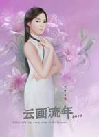 Teresa Teng by hiliuyun