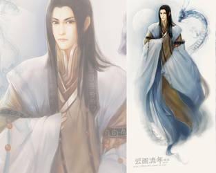 Gu Jian Qi Tan 8 by hiliuyun
