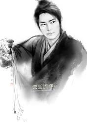 The Legendary Swordsman 3 by hiliuyun