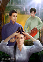 shang hai by hiliuyun