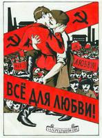 AllForLove felixdeon.com   Gay Russian Propaganda by TheMaleNudeStock