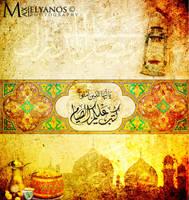 Ramadan Karim by max-melyanos