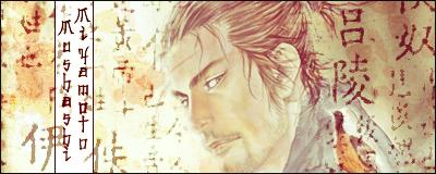 Miyamoto Musashi signature by Giniroryu