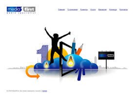 Another MediaFirst version by inok