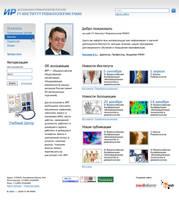 Rheumatology Institute by inok