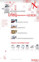 Xerox Super Offer by inok