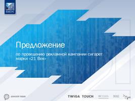 21Vek presentation by inok