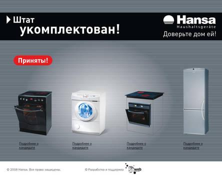 Hansa promo-site by inok