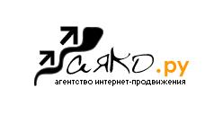 Ayaco.ru logo by inok
