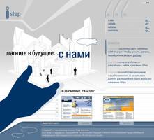 iStep design by inok