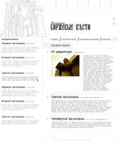 Stock News Newspaper by inok
