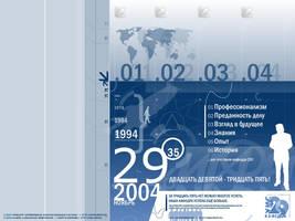 k29 anniversary wallpaper by inok