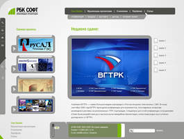 RBC-Soft multimedia-promo by inok