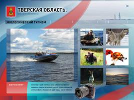 Tver Region v2 screen3 by inok