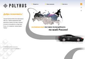 Polyrus by inok
