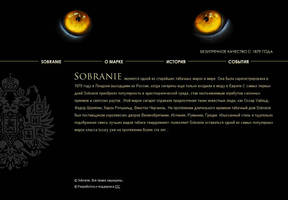 Sobranie Black Russian by inok