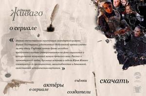 Dr. Zhivago series by inok