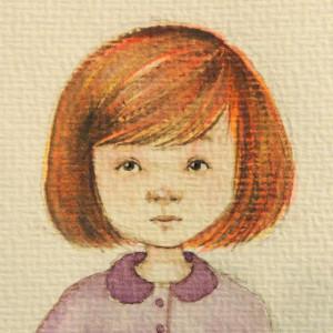 Pistachette's Profile Picture