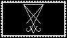 Sigil of Lucifer stamp 2 by Sadistic-Half-Demon