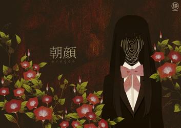 asagao by erebun