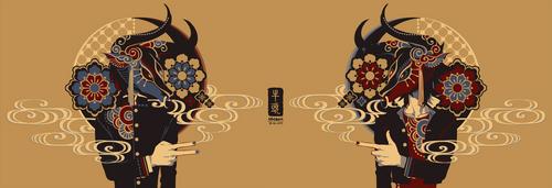 gozu by erebun