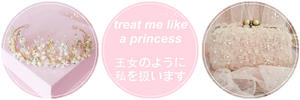 Like a Princess by MissToxicSlime