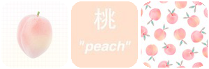 Peach Divider by MissToxicSlime