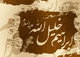 Abraham by isfahangraphic
