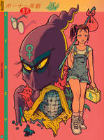 Ninja Lizzy by RalphNiese