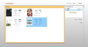 BukOL interface - full book name by mepine