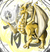 Chinese Sign - Dragon by SweetLhuna