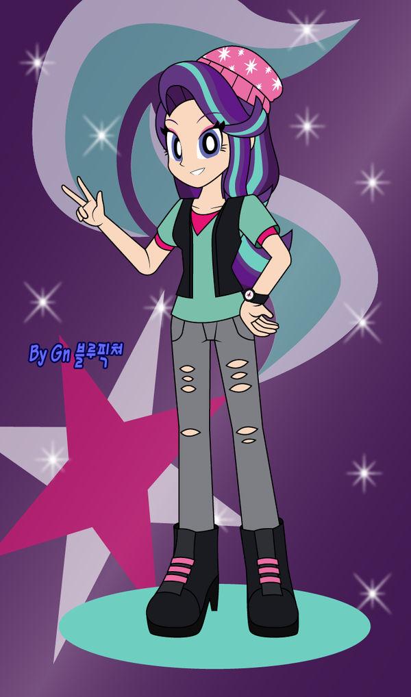 My little pony-Equestria girls: Starlight Glimmer by ...