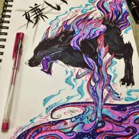 Art Trade - Kirai by silvergeki