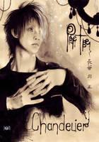 28 by Katsumi-kohai