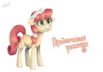 Gala Appleby by Milka-Pony
