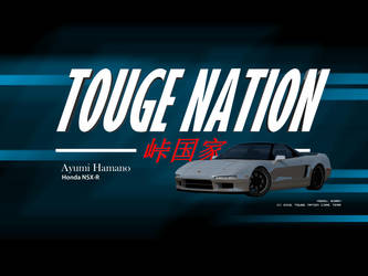 Touge Nation Wallpaper :  NSX by DjGizmo