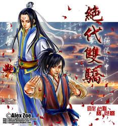 The Twin Heros by alexzoe