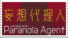 Paranoia agent stamp by SimbaTheHuman