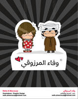 My Advertisement by WafaAlMarzouqi