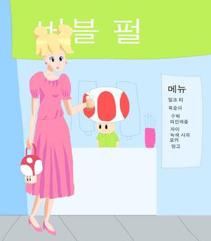Peachy Bubble Tea by NintendoPonyAddict