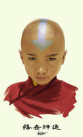 Aang by HaNJiHye