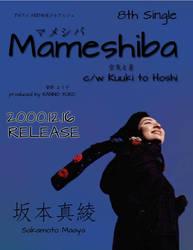 Mameshiba by countdown65