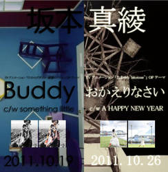 Buddy and Okaerinasai by countdown65