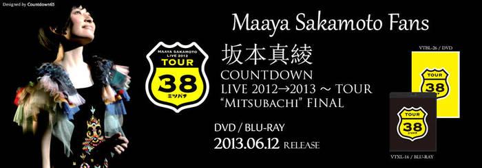 MAAYA SAKAMOTO GROUP PHOTO #1 CONTEST // MAY (2) by countdown65