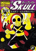 The Skull 01 by MichaelJLarson