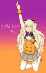 Happy Birthday SeeU by Fuzzyflanks