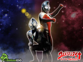 Ultraman Dyna Splash #2 by DaVinci030