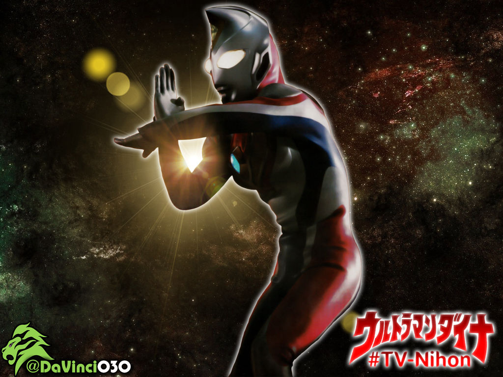 Ultraman Dyna Splash #3 by DaVinci030
