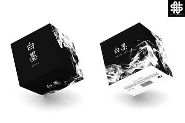 White Ink Box- Package Design by nellasgraphics