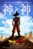 Poster coleccionable de DRAGON BALL Z 2013 by jphomeentertainment